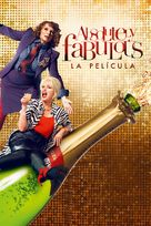 Absolutely Fabulous: The Movie - Argentinian Movie Cover (xs thumbnail)