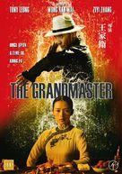 Yi dai zong shi - Danish DVD cover (xs thumbnail)