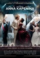Anna Karenina - Greek Movie Poster (xs thumbnail)