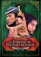 Shi mian mai fu - Italian Movie Poster (xs thumbnail)