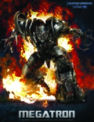 Transformers: The Ride - 3D - Movie Poster (xs thumbnail)