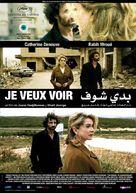 Je veux voir - Spanish Movie Poster (xs thumbnail)