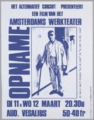 Opname - Dutch Movie Poster (xs thumbnail)