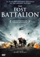 The Lost Battalion - French Movie Cover (xs thumbnail)