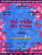 Ma vie en rose - Spanish Movie Poster (xs thumbnail)