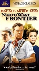 North West Frontier - VHS cover (xs thumbnail)
