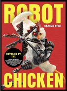 """Robot Chicken"" - DVD movie cover (xs thumbnail)"