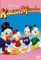 """""""DuckTales"""" - Hungarian DVD movie cover (xs thumbnail)"""