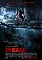 Crawl - Romanian Movie Poster (xs thumbnail)