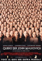 Being John Malkovich - Brazilian Movie Poster (xs thumbnail)