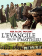Il vangelo secondo Matteo - French Movie Poster (xs thumbnail)