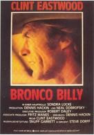 Bronco Billy - German Movie Poster (xs thumbnail)