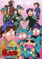 """Nintama Rantarô"" - Japanese DVD movie cover (xs thumbnail)"