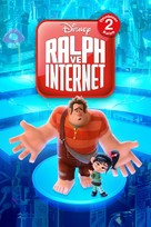 Ralph Breaks the Internet - Turkish Movie Cover (xs thumbnail)