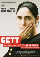 Gett - Dutch Movie Poster (xs thumbnail)