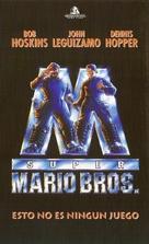 Super Mario Bros. - Argentinian Movie Cover (xs thumbnail)