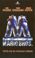 Super Mario Bros. - Argentinian Movie Cover (xs thumbnail)