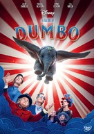 Dumbo - Czech DVD cover (xs thumbnail)