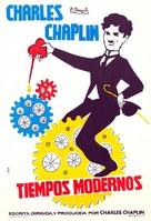 Modern Times - Spanish Movie Poster (xs thumbnail)