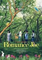 Lo-maen-seu Jo - Movie Poster (xs thumbnail)