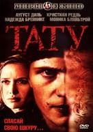Tattoo - Russian DVD cover (xs thumbnail)