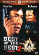 Best of the Best 2 - French Movie Cover (xs thumbnail)