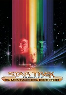 Star Trek: The Motion Picture - Spanish DVD movie cover (xs thumbnail)