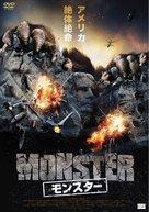 Bigfoot - Japanese DVD cover (xs thumbnail)