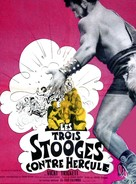 The Three Stooges Meet Hercules - French Movie Poster (xs thumbnail)