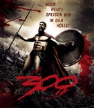 300 - German Blu-Ray movie cover (xs thumbnail)