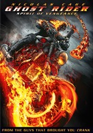 Ghost Rider: Spirit of Vengeance - DVD cover (xs thumbnail)