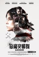 All the Devil's Men - Taiwanese Movie Poster (xs thumbnail)