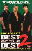 Best of the Best 2 - British VHS movie cover (xs thumbnail)