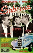 Sabrina - Argentinian VHS movie cover (xs thumbnail)