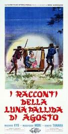 Ugetsu monogatari - Italian Movie Poster (xs thumbnail)