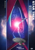 Star Trek: Generations - Hungarian Movie Cover (xs thumbnail)