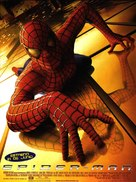 Spider-Man - Spanish Movie Poster (xs thumbnail)