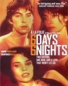 À la folie - Australian Movie Poster (xs thumbnail)