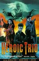 Dong fang san xia - DVD movie cover (xs thumbnail)