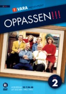 """Oppassen!!!"" - Dutch Movie Cover (xs thumbnail)"