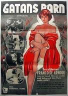 Asphalte - Swedish Movie Poster (xs thumbnail)