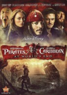 Pirates of the Caribbean: At World's End - Movie Cover (xs thumbnail)