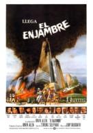 The Swarm - Spanish Movie Poster (xs thumbnail)