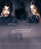 Guzaarish - Indian Movie Poster (xs thumbnail)