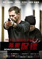Schutzengel - Chinese Movie Poster (xs thumbnail)
