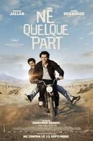 Né quelque part - Canadian Movie Poster (xs thumbnail)