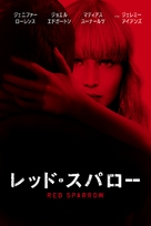 Red Sparrow - Japanese Movie Cover (xs thumbnail)