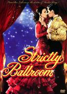 Strictly Ballroom - DVD cover (xs thumbnail)
