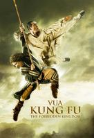 The Forbidden Kingdom - Vietnamese DVD movie cover (xs thumbnail)
