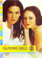 """Gilmore Girls"" - Belgian Movie Poster (xs thumbnail)"